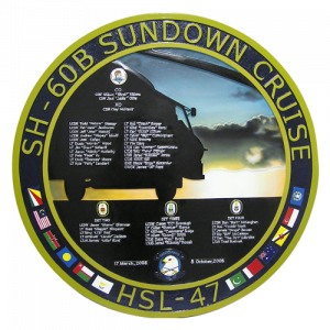 HSL-47 Deployment Plaque