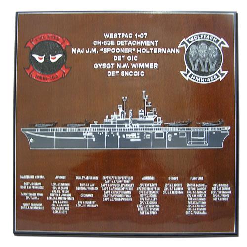 HMH 466 Deployment Plaque