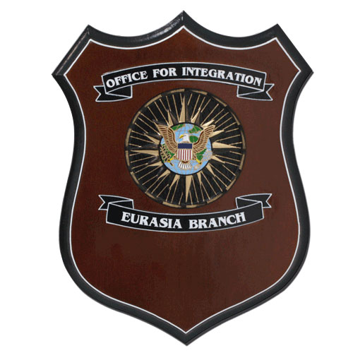 Office for Integration Eurasia Branch Plaque