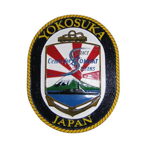 Naval Station Yokosuka Japan Emblem